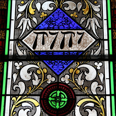 Detail of a stained glass window featuring a representation of the Tetragrammaton installed in Grace Episcopal Church soon after 1868 when the church was built in Decorah, Iowa, 2010, Jonathunder